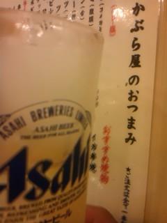 101010_1604_01.jpg
